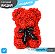 3D Мишка из латекстных роз с лентой в подарочной упаковке | Бордовый 25 см, фото 5