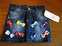 Детская джинсовая юбка для девочки  бантики 86,92,98 cm   Турция .