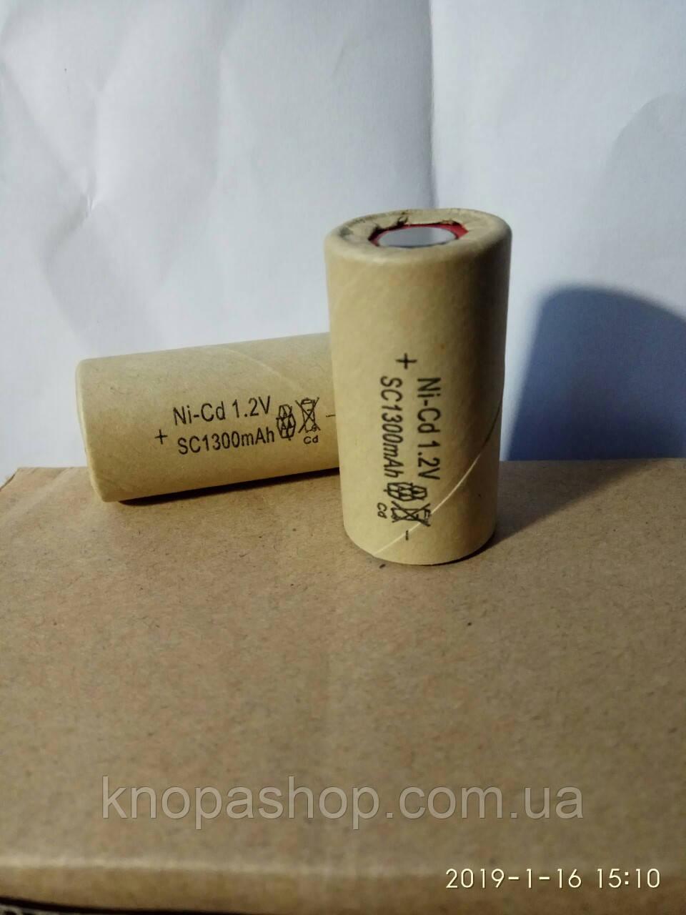 Ni-Cd SC1000mA  1/2V ак-ры(банки)