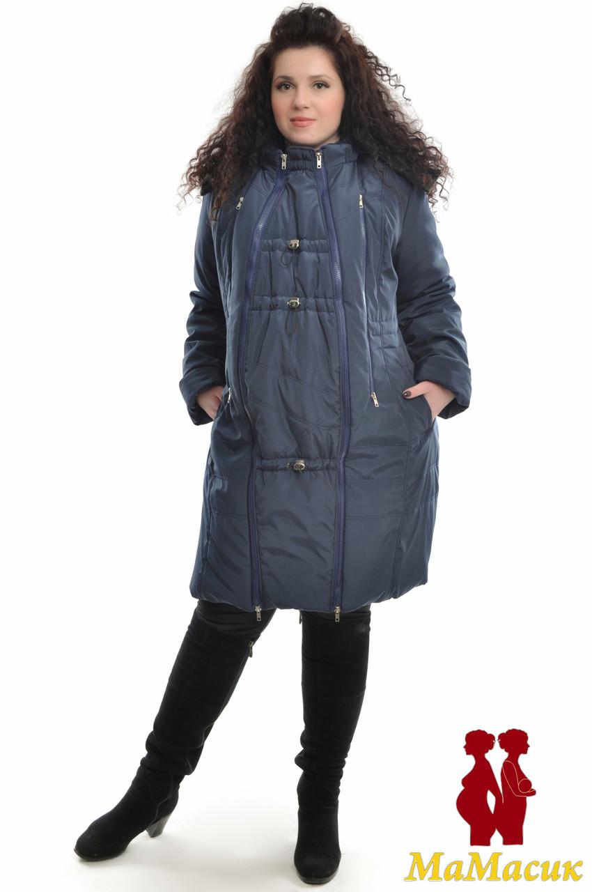 Зимнее пальто 3в1  беременность c5bacc351a8a2
