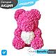 3D Мишка из латекстных роз с лентой в подарочной упаковке | Серый 40 см, фото 2