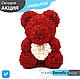 3D Мишка из латекстных роз с лентой в подарочной упаковке | Серый 40 см, фото 3