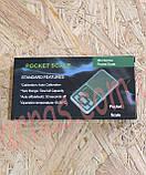 Ювелирные карманные весы Pocket Scale MH-200  0,01-200г, фото 2