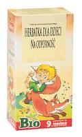 Био чай для детей от 9 мес. повышающий иммунитет Apotheke - 20п.