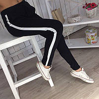 Женские спортивные штаны брюки с белыми лампасами чёрные 42 44 46 48