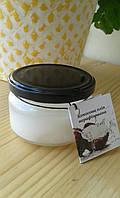 Масло Кокосовое сыродавленное Кокосовое масло нерафинированное