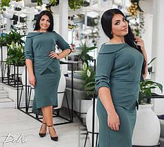 Костюм двойка: юбка с блузой