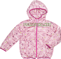Детская осенняя весенняя куртка р 92 с капюшоном для девочки весна осень деми на флисе и синтепоне Украина Д86