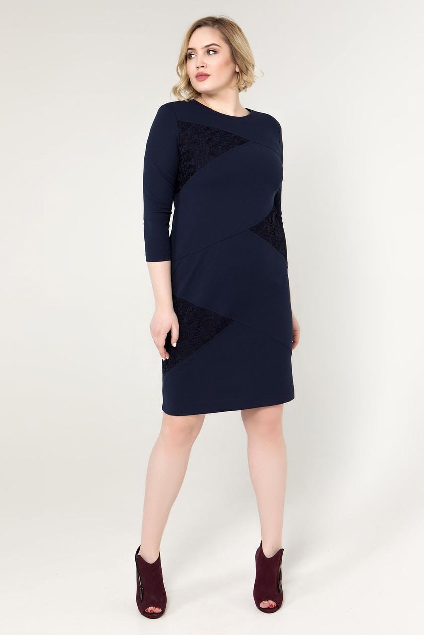 Платье Элеонора 50-56 синий