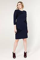 Платье Элеонора 50-56 синий, фото 1