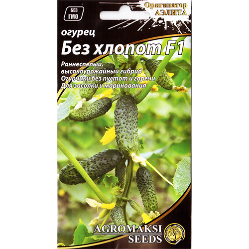 """Насіння огірка раннього, врожайного, придатного для засолювання """"Без турбот"""" F1 (0,5 г) від Agromaksi seeds"""