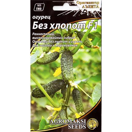 """Насіння огірка раннього, врожайного, придатного для засолювання """"Без турбот"""" F1 (0,5 г) від Agromaksi seeds, фото 2"""