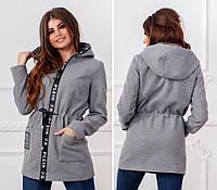 Женский стильный кардиган пальто с капюшоном серый 42 44 46 48, фото 1