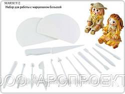 Наборы и щипцы для работы с марципаном