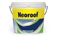 NEOROOF - кровельное гидроизоляционное покрытие