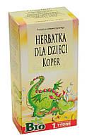 Био чай для детей от 1 недели с фенхелем Apotheke - 20п.