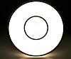 Светодиодный светильник с пультом SMART 50W ZL 70042