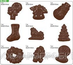Праздничные формы для шоколада