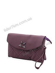 Женская сумка клатч 010 violet
