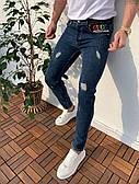 Джинси чоловічі темно-сині GUCCI Гучи з потертостями (репліка)