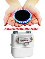 Монтаж, реконструкция газопровода. Сварочные работы