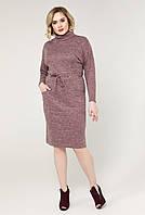 Платье Реджи 50-58 пудра, фото 1