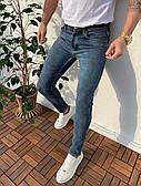 Джинси чоловічі сіро-сині OFF-White стильні (репліка)