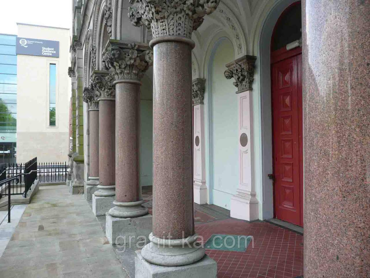 Круглі колони з граніту