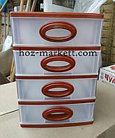 Органайзер на 4 ящика коричневый производство Украина