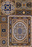 Плитка Атем Аладин настенная облицовочная Atem Aladdin Pattern Mix B 275х400 мм бежевая