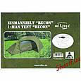 Палатка одно-местная RECOM MIL-TEC   Olive, 14201001, фото 5