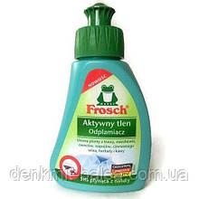 Фрош – натуральный пятновыводитель с активным кислородом Frosch Aktywny Tlen 75 мл