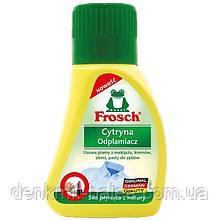 Фрош – натуральный пятновыводитель с экстрактом цитруса  Frosch Cytryna 75 мл