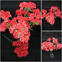 Яркий красный мак - искусственные цветы, ткань и пластик, 8 веточек, высота 53 см.