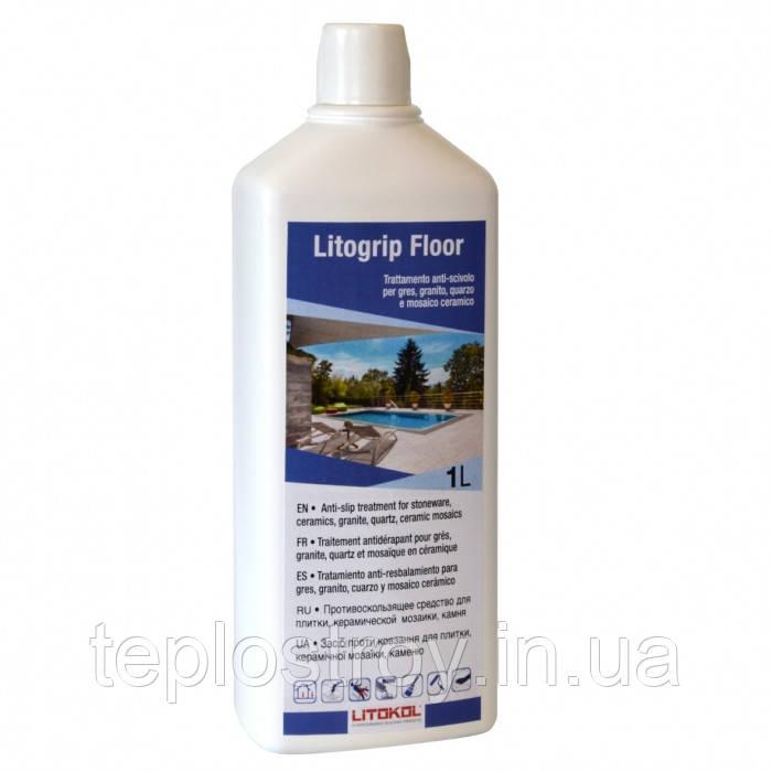 LITOGRIP FLOOR 1 литр - противоскользящее средство для плитки, мозаики и камня