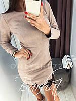 Платье женское ,Плотный замш на дайвинге + Ресничка, 42-44, 44-46 ,код 0321