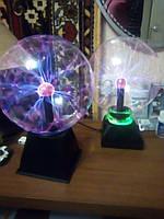 Плазменный шар самый большой колба-22 см, оригинальный ночник, шар молния,шар Теслы