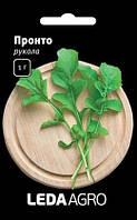 Семена рукколы Пронто 1 г (Леда Агро) Hem Zaden BV