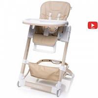 Детский стульчик для кормления 4Baby Icon Biege