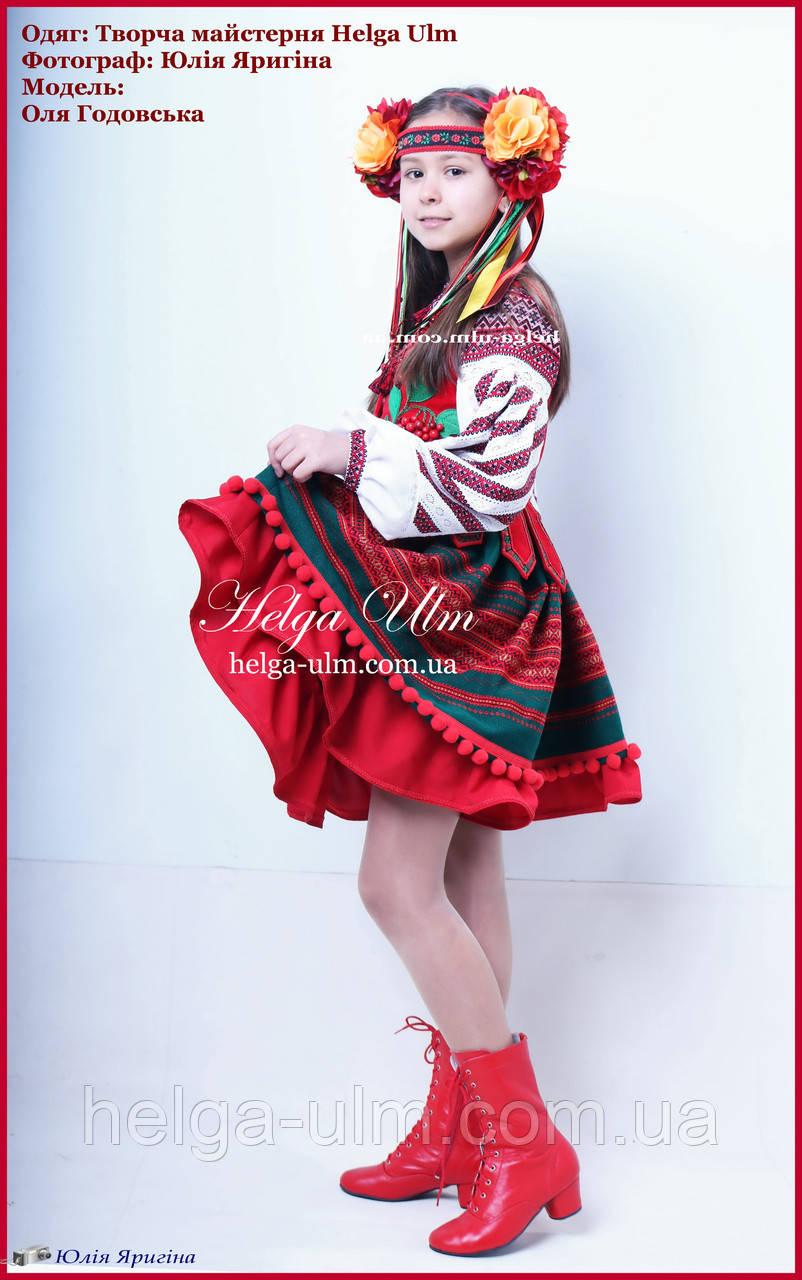 Український національний стилізований костюм