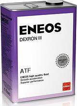 Трансмиссионное масло ENEOS DEXRON - III  4лит.