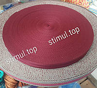 Лента ременная текстильная 40 мм бордовая (стропа нейлоновая для сумок и рюкзаков, стрічка поліпропіленова)