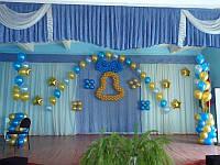Оформление воздушными шарами выпускных в школах и детских садах