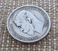 Сувенирная монета 1 Рубль 1913. Николай II