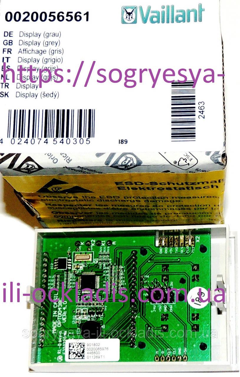 Дисплей универс.(интерфейс, фир.уп, EU) Vaillant atmoTEC Pro/ turboTEC Pro(plus), арт. 0020056561, к.з.0614/1