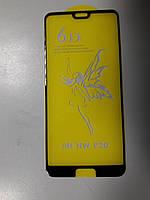 Захисне скло 6D Huawei P 20 Black чорний