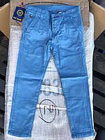 Цветные котоновые брюки для мальчиков ,разм 6-10 лет