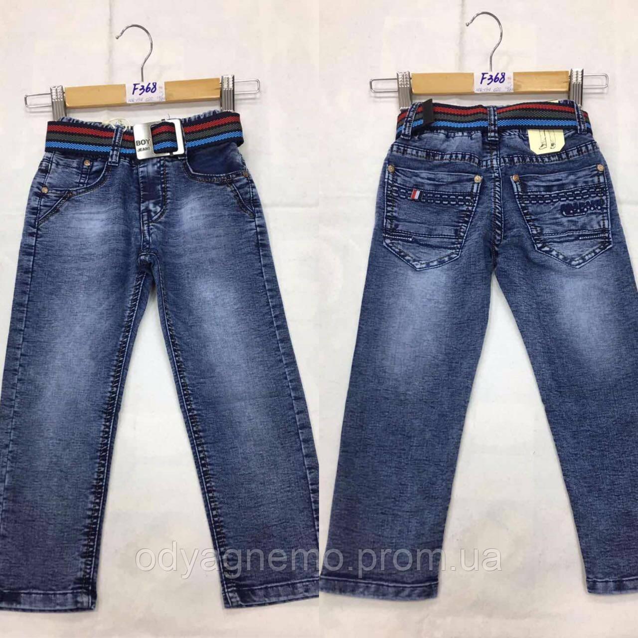 Джинсовые брюки для мальчиков F&D оптом, 104-134 рр.