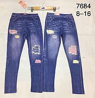 Лосины с имитацией джинсы для девочек Lemon Tree оптом, 8-16 лет.