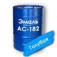 Эмаль АС-182 голубая повышенной атмосферостойкости